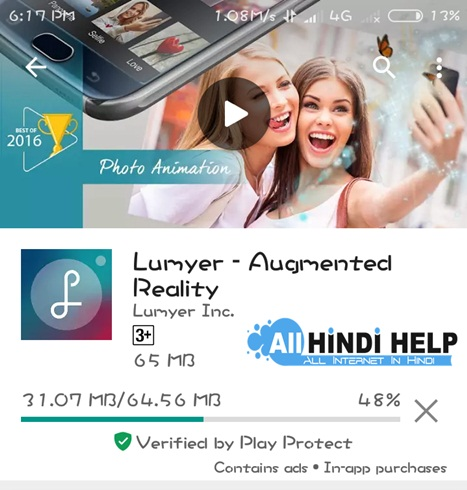 download-lumyar-play-store