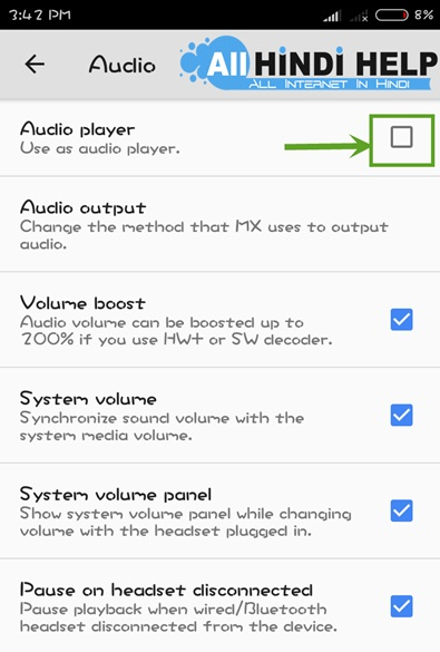 enable-audio-player