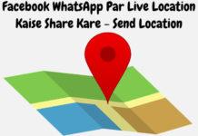 facebook whatsapp par live location share kare