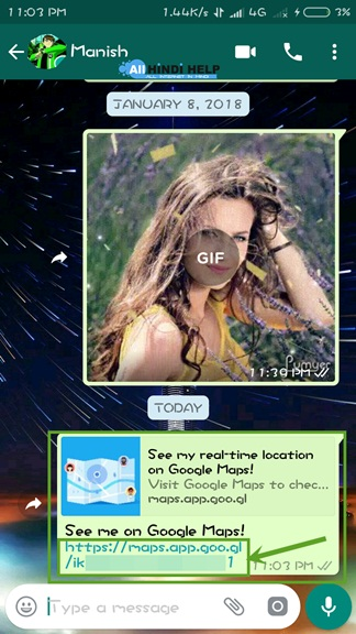 now-you-successfully-send-your-location-on-whatsapp