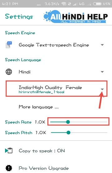 select-language-voice-and-speech-rate