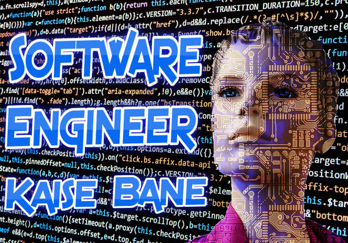 software engineer kaise bane-become a software developer