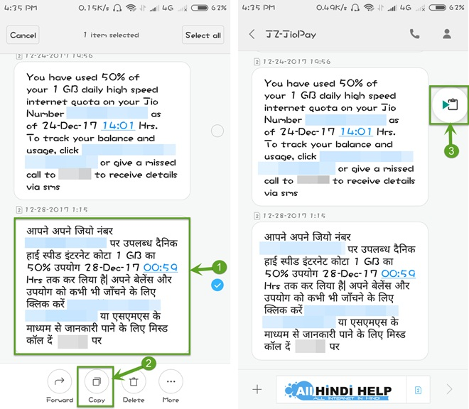 tap-on-sms-and-copy-and-text-message-convert-voice