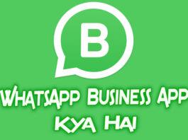 whatsapp business app kya hai Aur kaise use kare full detail