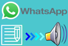 whatsapp text message voice me convert kaise kare full detail in hindi