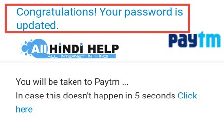 congrats-your-paytm-password-changed