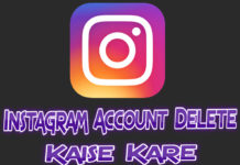 instagram account delete aur deactivate kaise kare