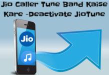 jio caller tune band kaise kare jiotune deactivate