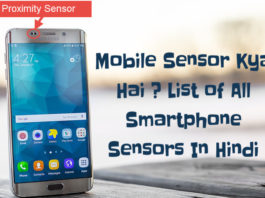 mobile sensor kya hail smartphone ke all sensors ki puri jankari hindi me