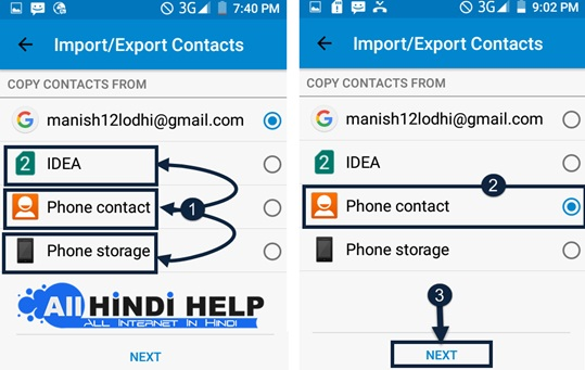 select-import-contact-number-storage