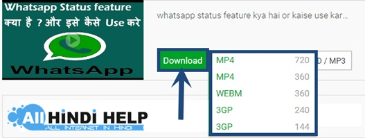 tap-on-download-button