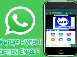 whatsapp payment option activate kaise kare enable whatsapp payments button