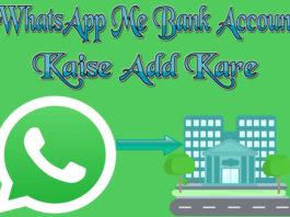 whatsapp payment whatsapp me bank account kaise add kare full detail in hindi