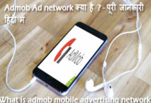 Admob kya hai what is google admob mobile advertising network