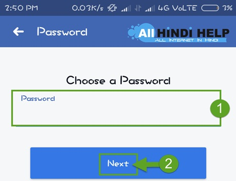 choose-password-and-next