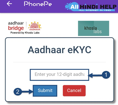 enter-your-12-digit-aadhar-number-and-submit