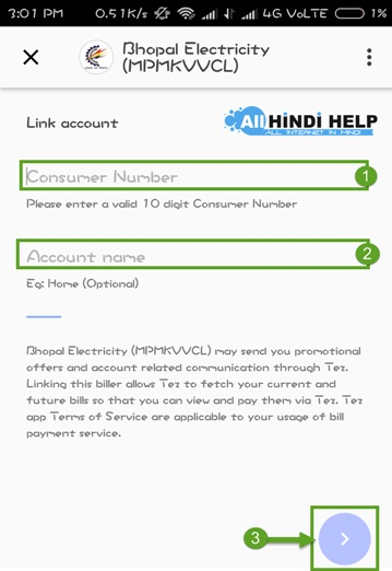 enter-your-consumer-number-and-account-name