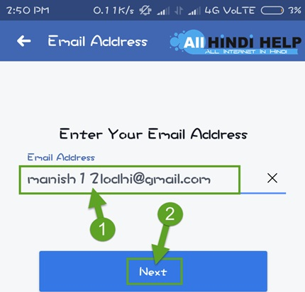 enter-your-email-and-next