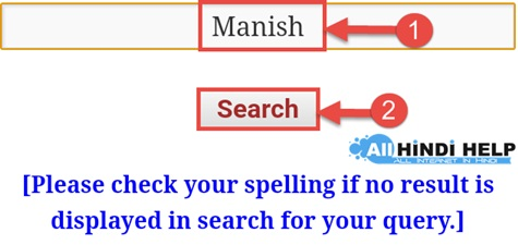 enter-your-name-and-search