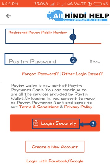 enter-your-paytm-number-password-and-login
