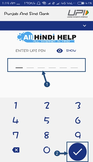 enter-your-upi-pin