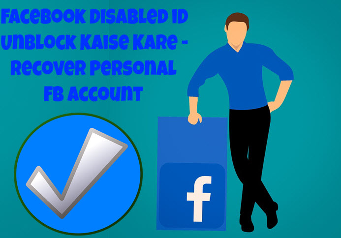 Facebook Disabled ID Unblock Kaise Kare - Recover FB Personal Account