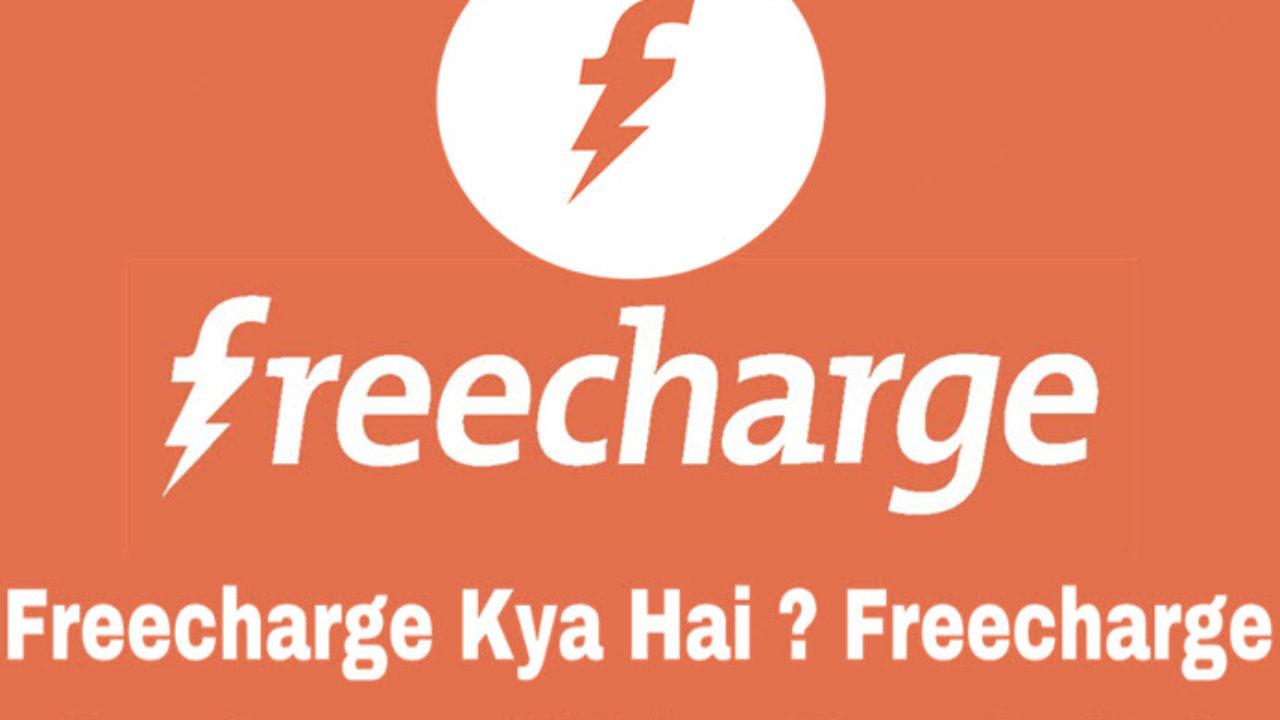 FreeCharge Kya Hai ? FreeCharge Account ID Kaise Banaye Step