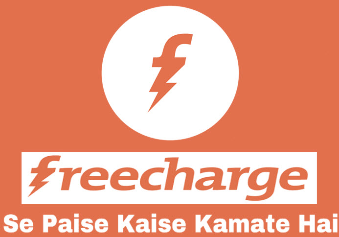 freecharge se paise kaise kamaye refer n earn