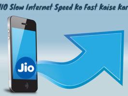 jio slow internet speed ko fast kaise kare in hindi