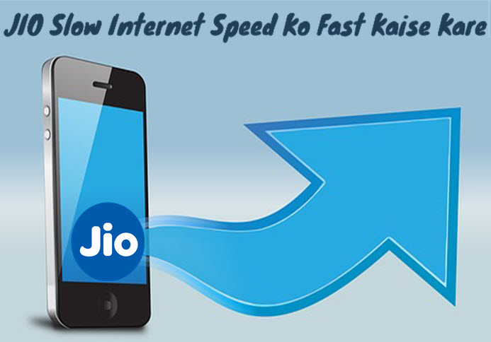 jio slow internet speed ko fast kaise kare in hindi