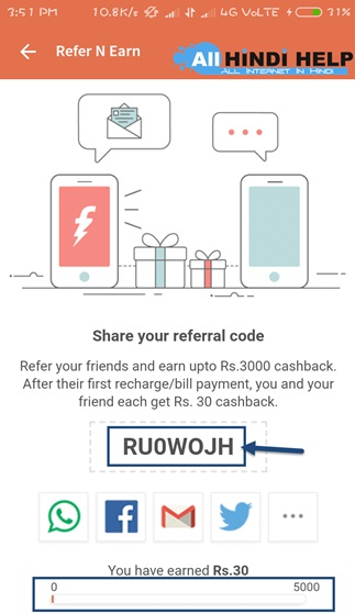 now-you-can-your-freecharge-refer-code