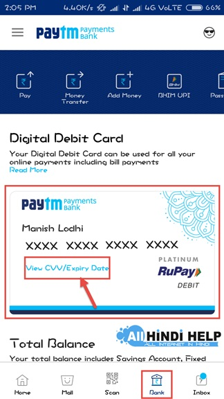 now-your-paytm-payment-bank-account-created-successfully