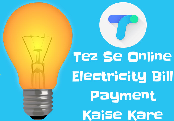 online electricity bill payment kaise kare tez app se puri janakari hindi me