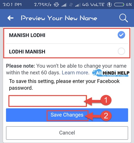 re-enter-your-facebook-account-password-and-save-changes