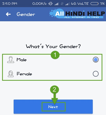 select-your-gender-and-next