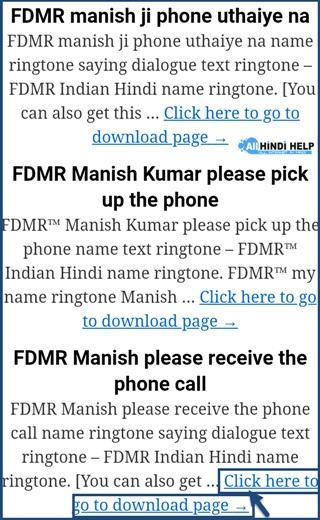 मोबाइल फ़ोन से Name Ringtone Download कैसे करे