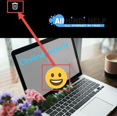 tap-on-delete-icon