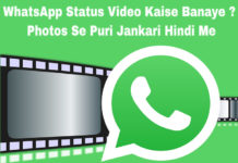 whatsapp status video kaise banaye photos se puri jankari hindi me