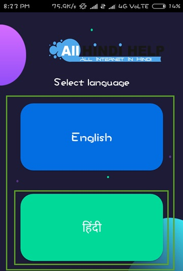 choose-language