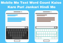 mobile me text word count kaise-kare 2 best words counting apps