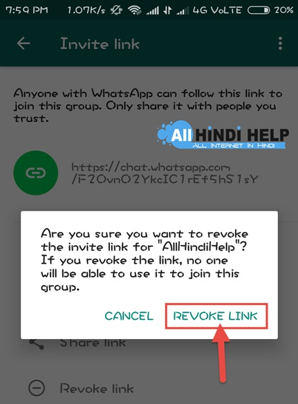 tap-on-revoke-link-option