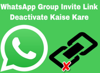 whatsapp group invite link deactivate kaise kare in hindi
