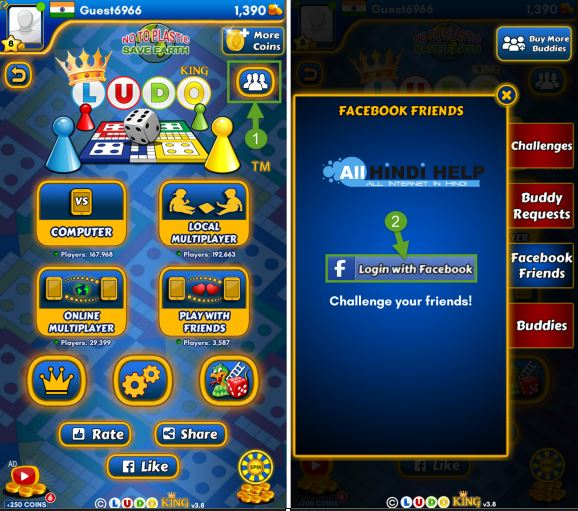 login-lodo-king-game-with-your-facebook-account