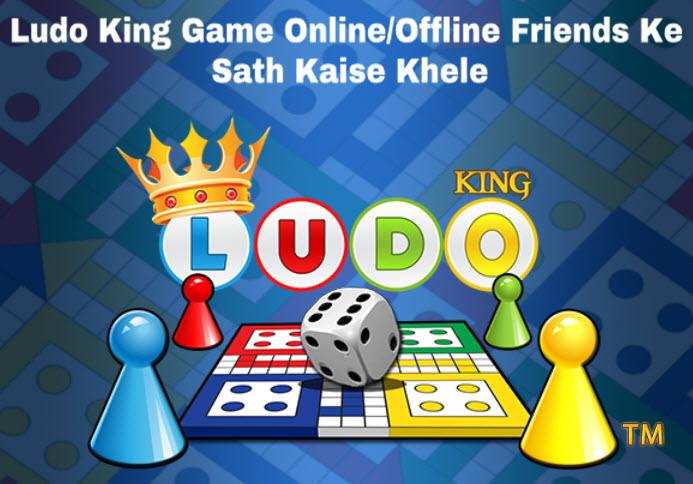 ludo king game online offline friends ke sath kaise khele