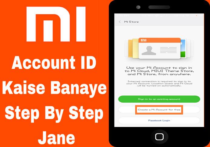 mi account id kaise banaye step by step jane