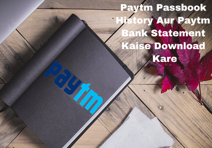 paytm passbook history aur bank statement download kaise kare