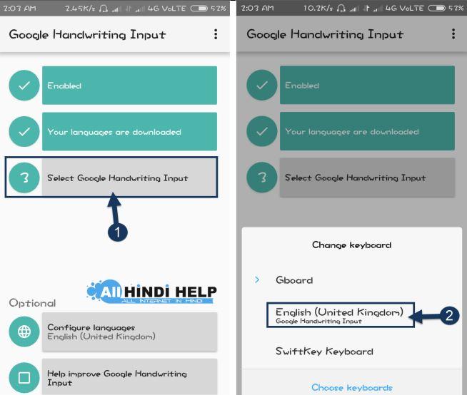 select-google-handwriting-input