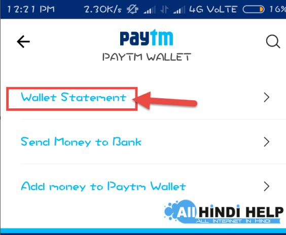 tap-on-wallet-statement