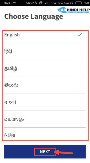 choose-language-and-next