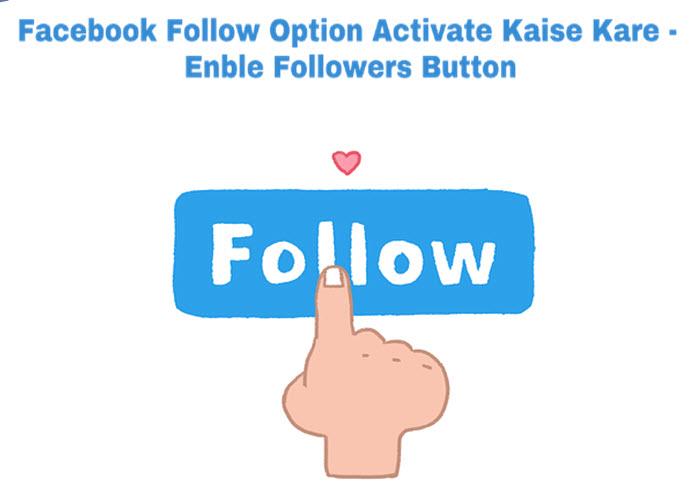 facebook follow option activate kaise-kare enable followers button